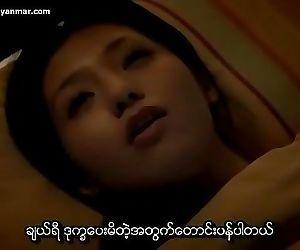 Virgin Dream (2008) mmsub 73..